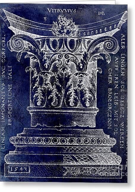 Corinthian Column Blue Greeting Card