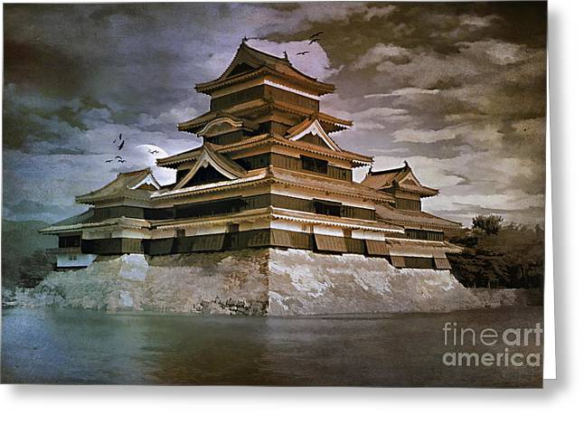 Matsumoto Castle  Greeting Card