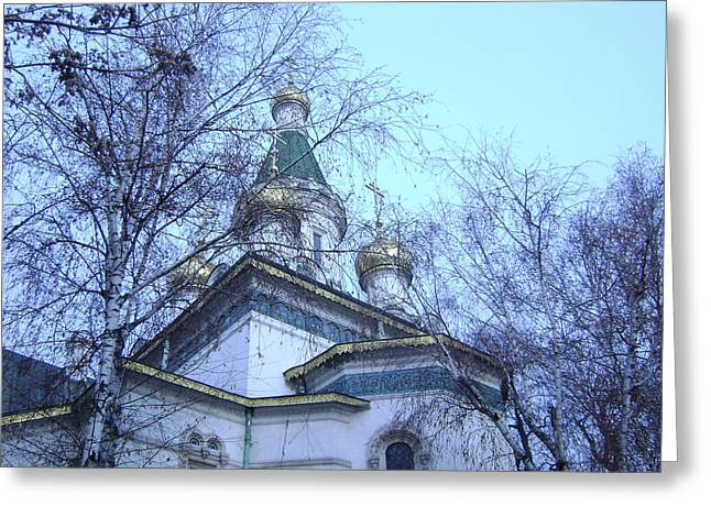 Orthodox Church Greeting Card