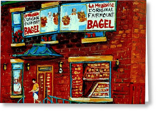 Paintings Of Montreal Memories The Original Fairmount Bagel Shop With Vintage Baker Marquee Greeting Card