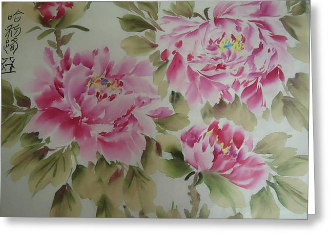 Pink  Peony 014 Greeting Card by Dongling Sun