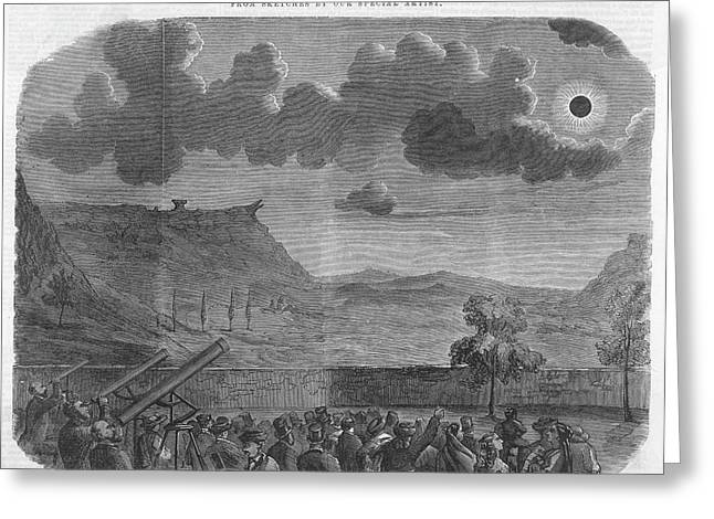 The Solar Eclipse At Aguilar,  Spain Greeting Card