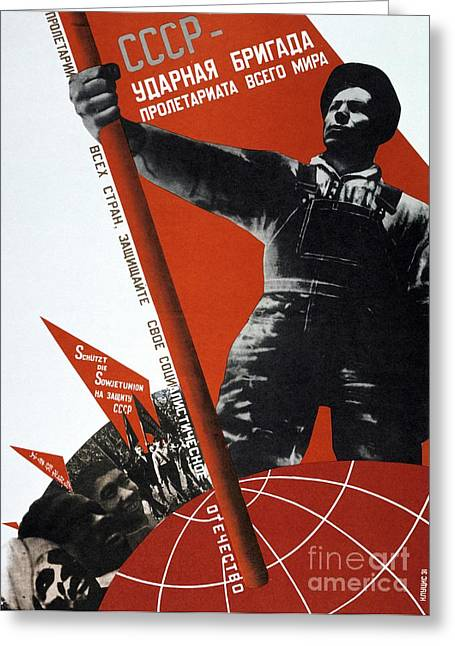 The Ussr Is The Elite Brigade Of The World Proletariat 1931 Greeting Card by G Klutsis