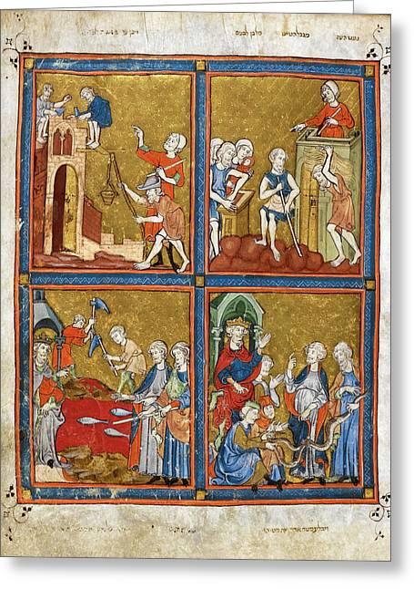 14th Century Religious Manuscript Greeting Card