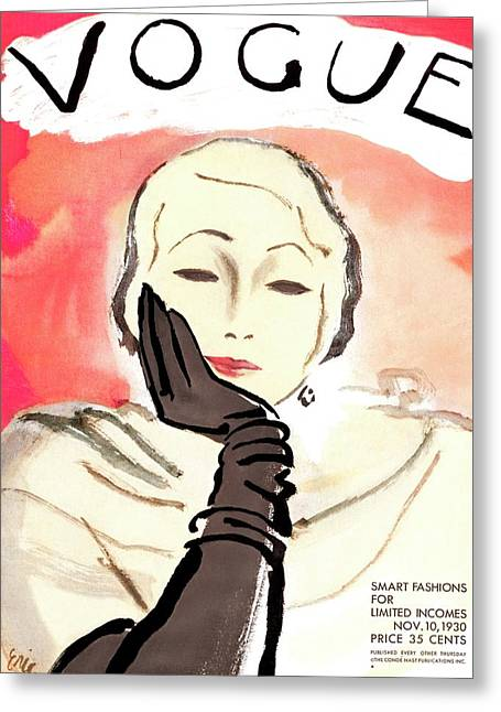 A Vintage Vogue Magazine Cover Of A Woman Greeting Card by Carl Eric Erickson