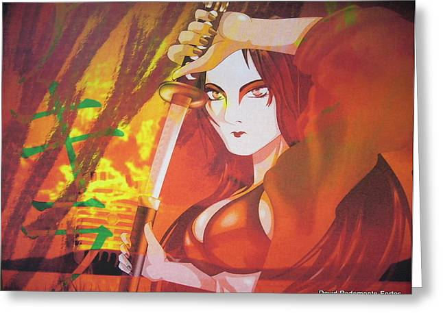 Greeting Card featuring the digital art Akira IIi by Artists With Autism Inc