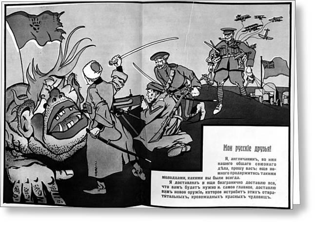 Anti-bolshevik Poster Greeting Card by Granger