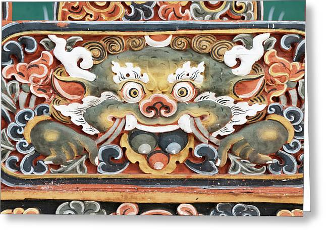 Asia, Bhutan, Punakha Greeting Card by Jaynes Gallery