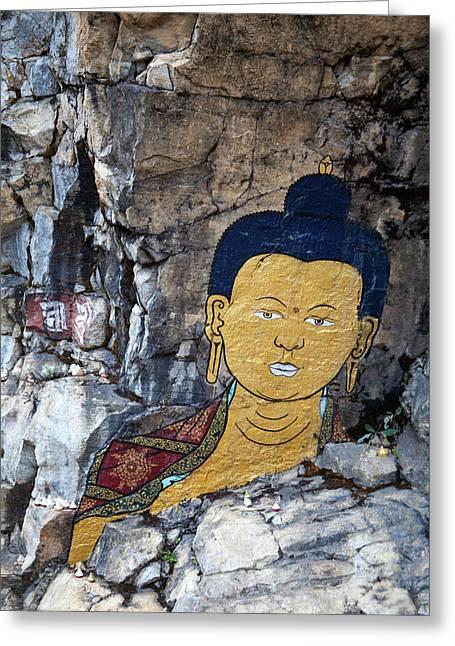 Asia, Bhutan, Trongsa Greeting Card by Kymri Wilt
