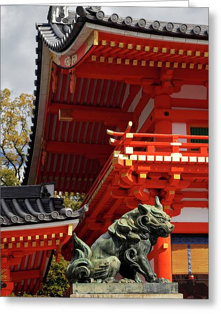 Asia, Japan, Kyoto Greeting Card by Jaynes Gallery