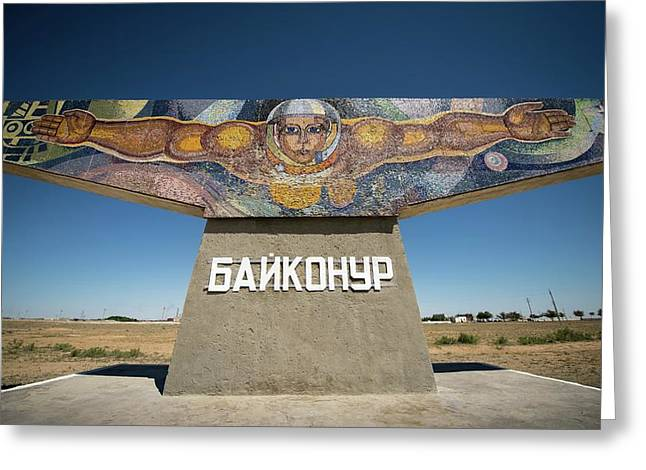 Baikonur Spaceflight Mural Greeting Card