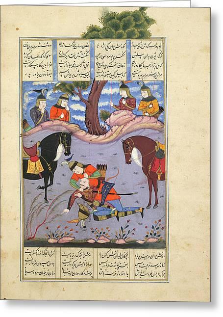 Bizhan Killing Human Greeting Card by British Library