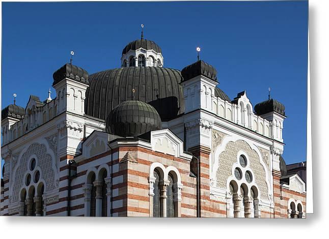 Bulgaria, Sofia, Sofia Synagogue, Built Greeting Card by Walter Bibikow