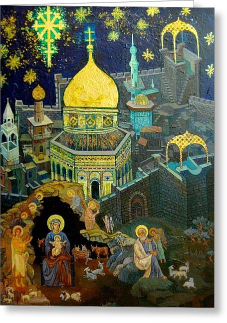 C03  The Nativity  Jerusalem Greeting Card