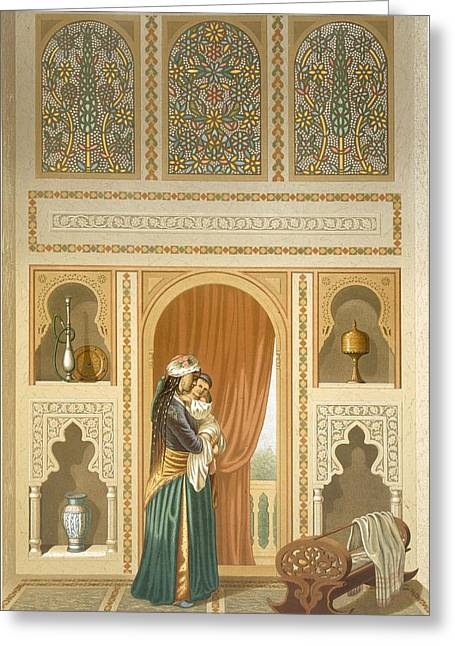 Cairo Interior Of The Domestic House Greeting Card by Emile Prisse d'Avennes
