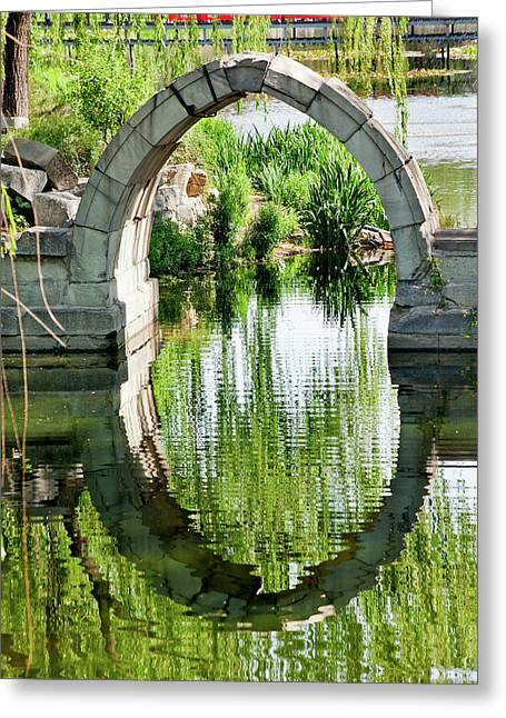 Canqiao Ruined Bridge In Old Summer Greeting Card