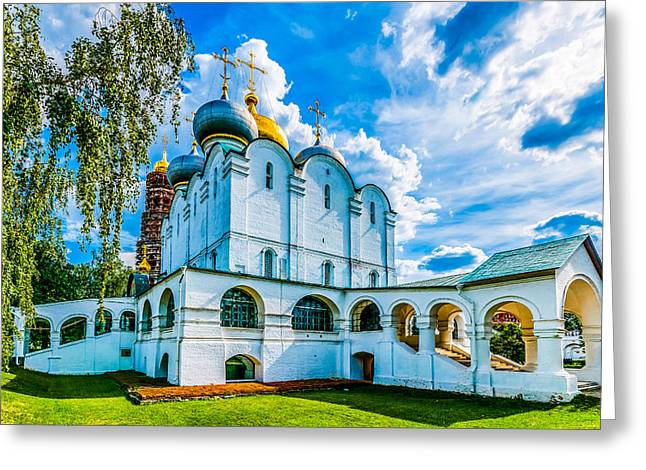 Cathedral Of Our Lady Of Smolensk Greeting Card
