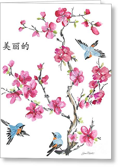 Cherry Blossoms-jp2365 Greeting Card by Jean Plout