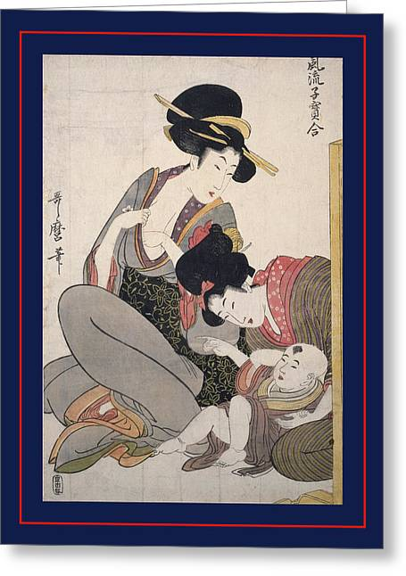 Chichi = About To Breastfeed, Kitagawa Greeting Card by Artokoloro