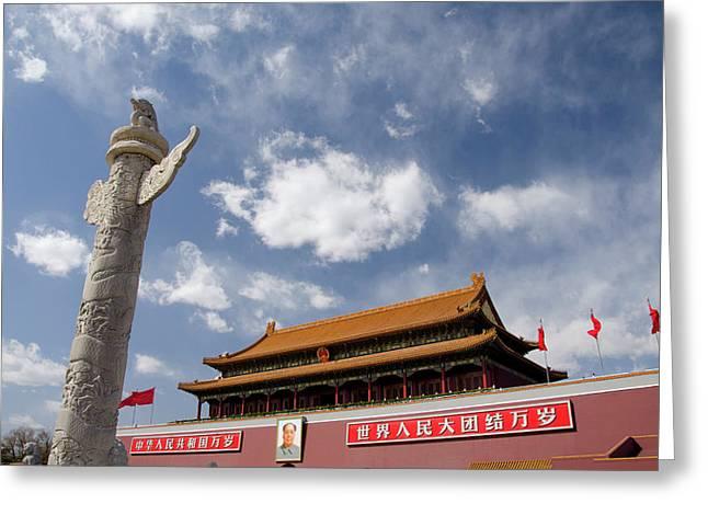 China, Beijing, Forbidden City (aka Greeting Card by Cindy Miller Hopkins