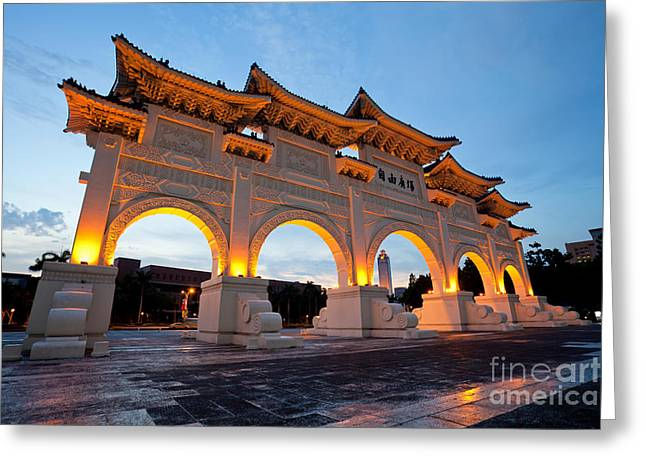 Chinese Archways On Liberty Square In Taipei Taiwan Greeting Card by Fototrav Print