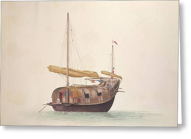 Chinese Vessel Greeting Card