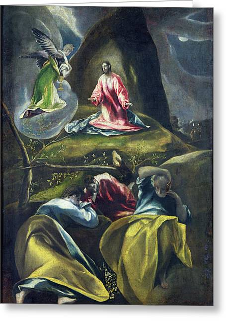 Christ In The Garden Of Olives Greeting Card