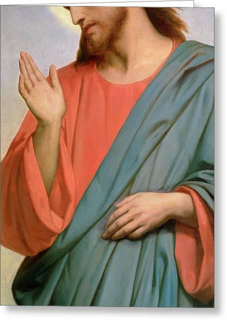 Christ Weeping Over Jerusalem Greeting Card