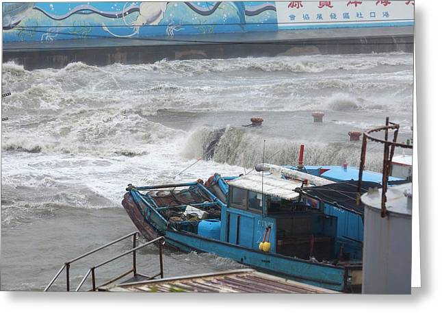 Coastal Storm Surge During Typhoon Usagi Greeting Card by Jim Edds