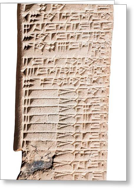 Cuneiform Clay Tablet Greeting Card by Photostock-israel