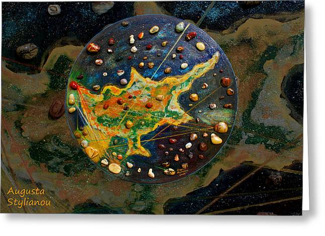 Cyprus Planetary Map Greeting Card by Augusta Stylianou