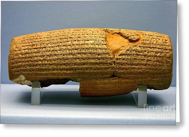 Cyrus Cylinder Greeting Card