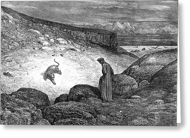 Dante's Inferno Greeting Card