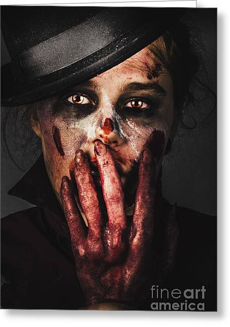 Dark Face Of Fear. Fright Night Greeting Card
