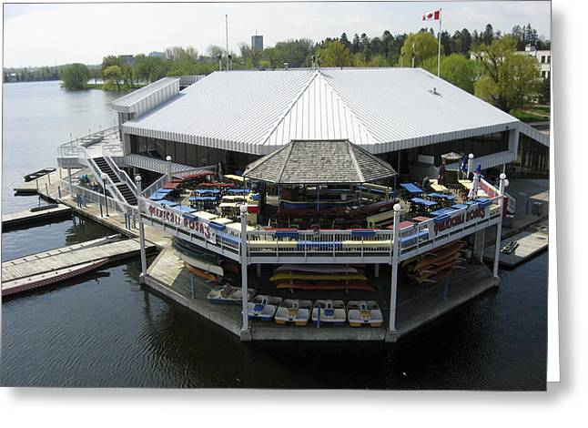 Dows Lake Pavilion, Ottawa Tulip Greeting Card