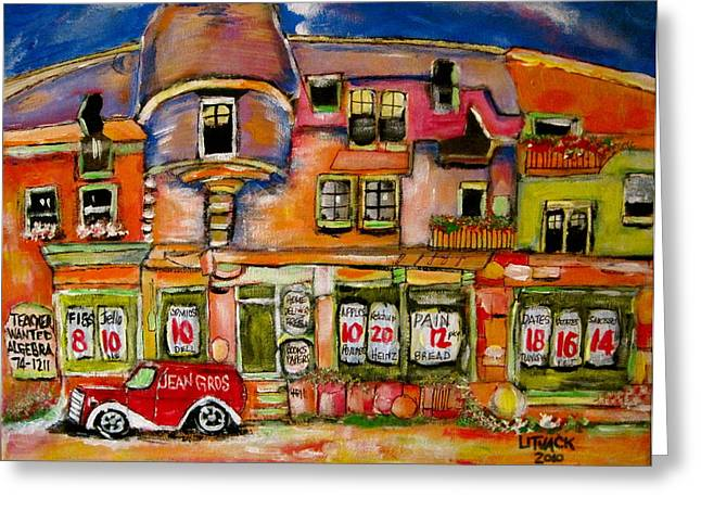 East Of Rose De Lima Greeting Card by Michael Litvack