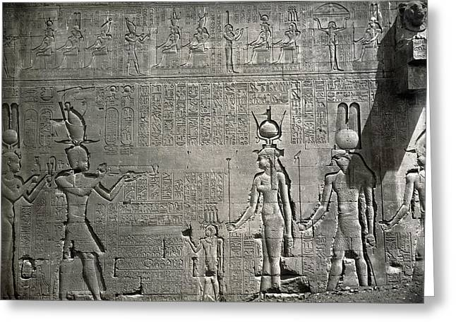 Egypt Temple Of Hathor Greeting Card by Granger