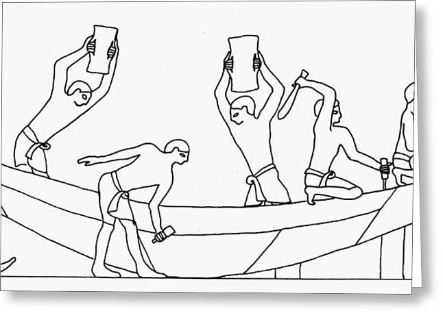 Egyptian Boat Greeting Card by Granger