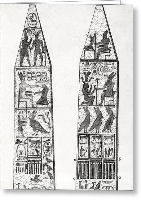 Egyptian Obelisks, 18th Century Artwork Greeting Card