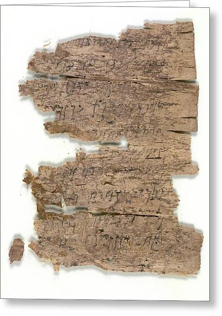 Fragmentary Buddhist Text Greeting Card