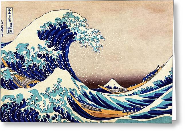 Great Wave Off Kanagawa Greeting Card