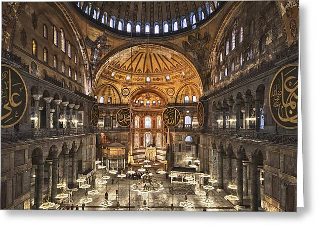 Hagia Sophia Greeting Card