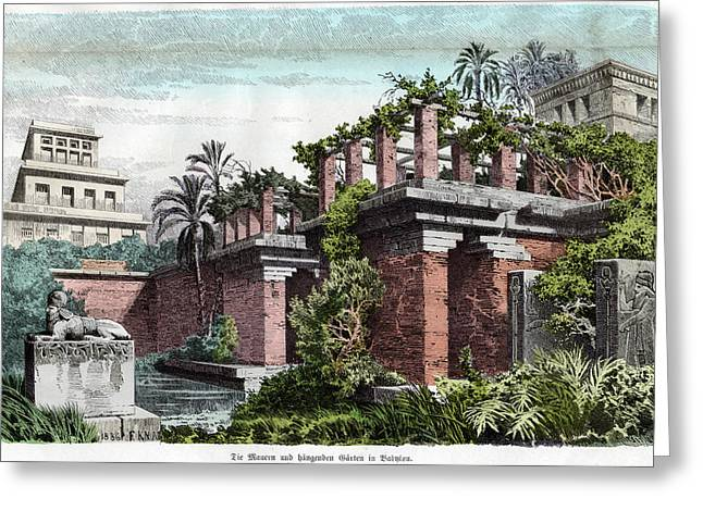 Hanging Gardens Of Babylon Greeting Card by Cci Archives