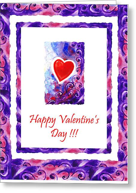 Happy Valentines Day Greeting Card by Irina Sztukowski