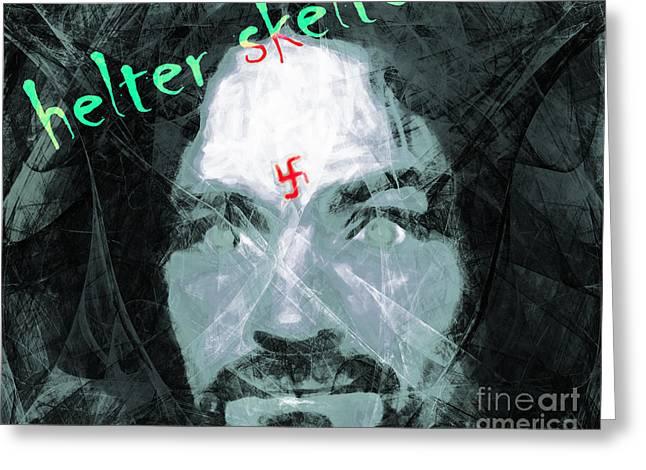 Helter Skelter 20141213 Horizontal Greeting Card