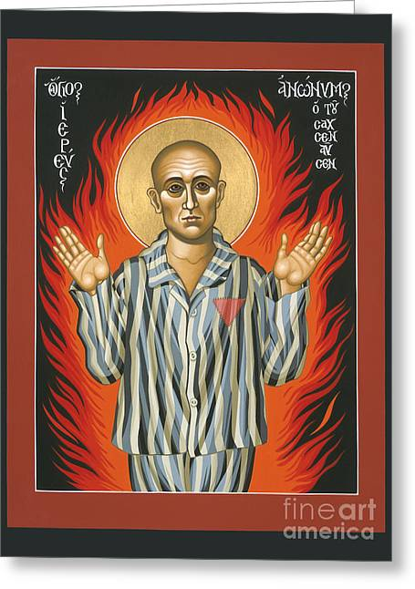 Holy Priest Anonymous One Of Sachsenhausen 013 Greeting Card