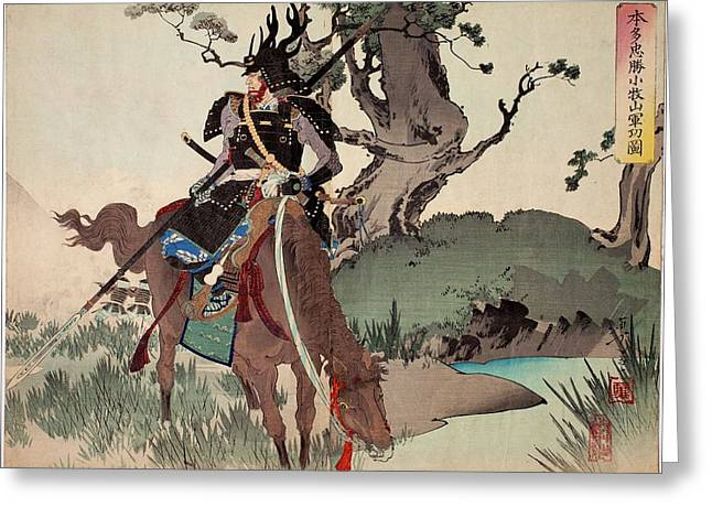 Honda Tadakatsu At Komaki Greeting Card
