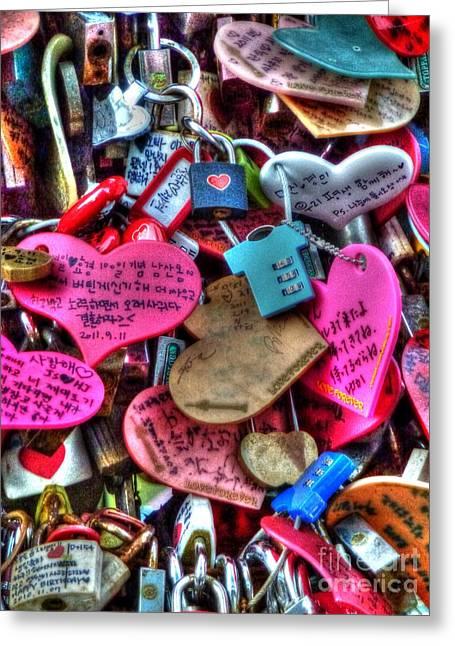 If You Love It Lock It  Greeting Card by Michael Garyet