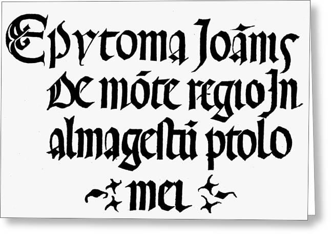 In Almagestum Ptolomei Greeting Card