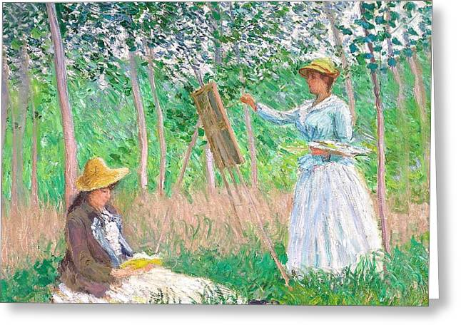 In The Woods At Giverny Greeting Card by Claude Monet